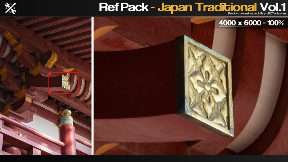 Ref Pack - Japan Traditional Vol.1_JRO TOOLS Japan Traditional Japan Traditional,Ref Pack,JRO TOOLS