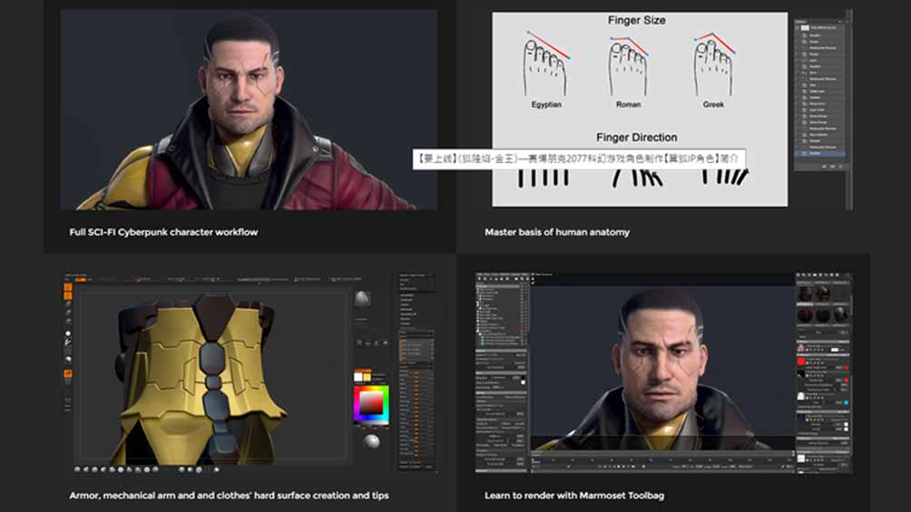 Creating a Sci-Fi Character for Games creating a sci-fi character for games creating a sci-fi character for games,game tutorial